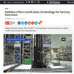 Daifuku offers world-class technology for factory functions